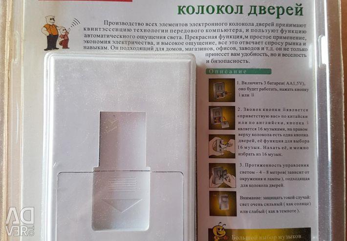 Sensor electronic door bell