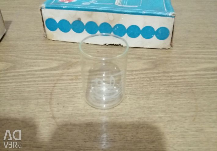 A set of glasses in a box, new, USSR