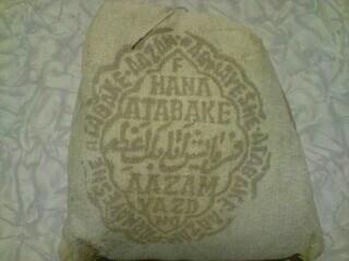 Хна иранская 500 гр.