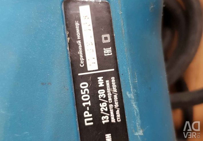 Zımbalayıcı Workmaster PR-1050