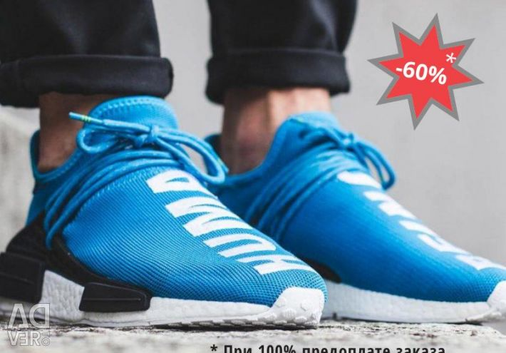 Sneakers Pharrell x adidas NMD
