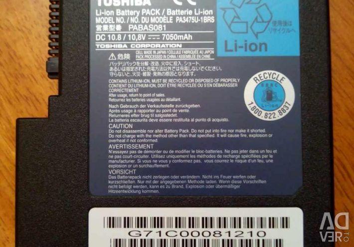 Toshiba Laptop Battery