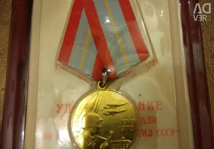 Aniversarea colecției de medalii! Licitatie!