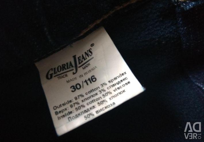 Jeans firm Gloria jeans inside fleece.