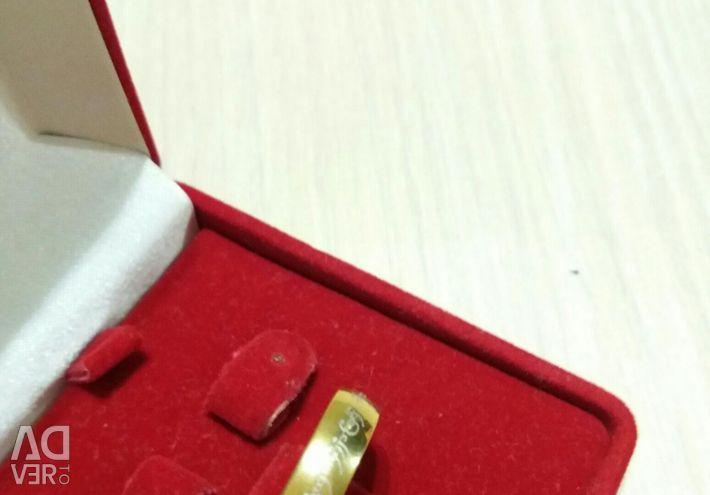 Δαχτυλίδι παντοδυναμίας