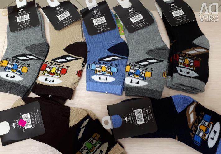Шкарпетки теплі