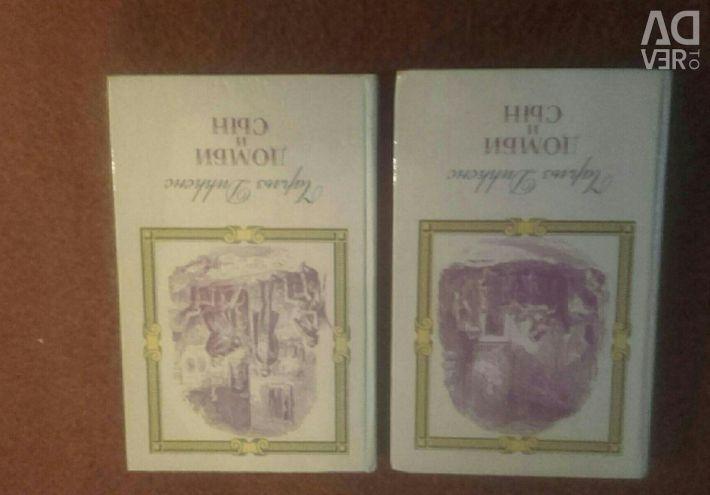 Two-volume interesting books