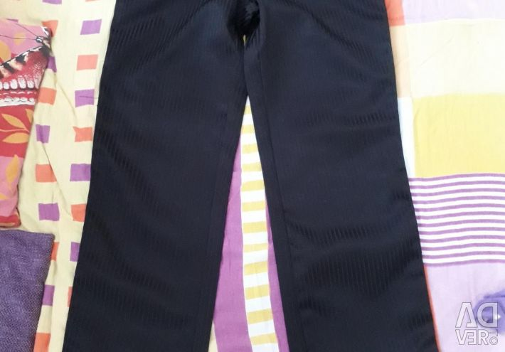 I will sell trousers new