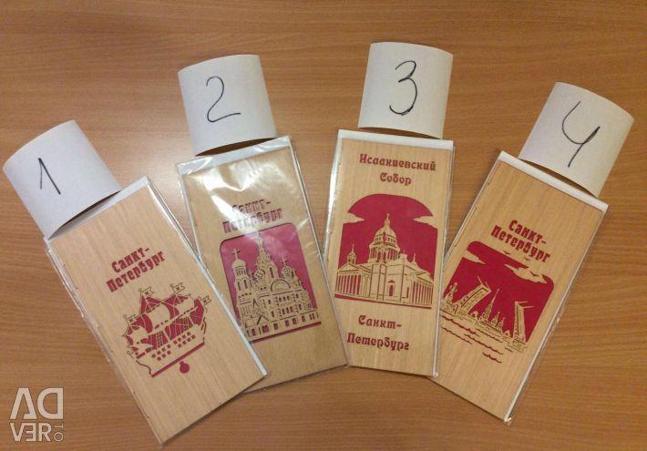 Cărți poștale din Sankt Petersburg