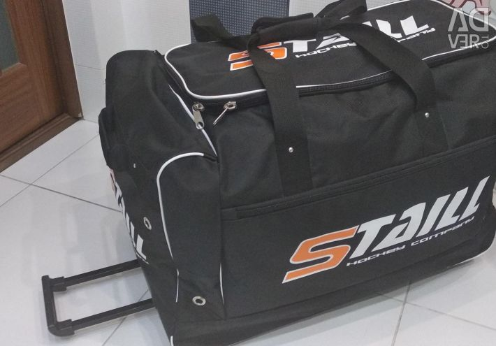 Bag on wheels 28-42. Delivery