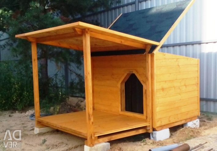 Ortalama bir köpek için bir gölgelik kutusu