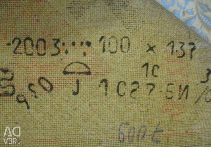 Woolen carpet on the wall