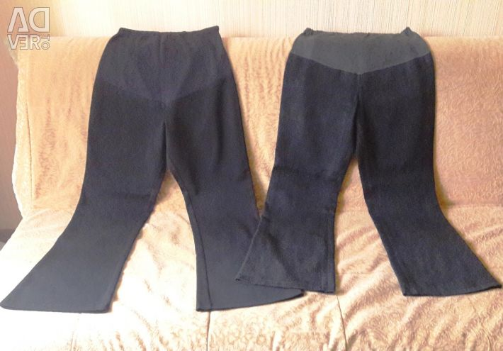 Trousers for pregnant women warmed