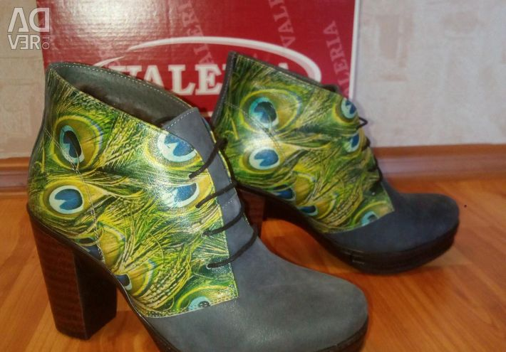Ankle boots winter Valeria. New