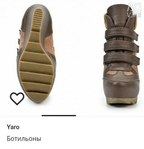 Χαμηλή μπότες χειμώνα