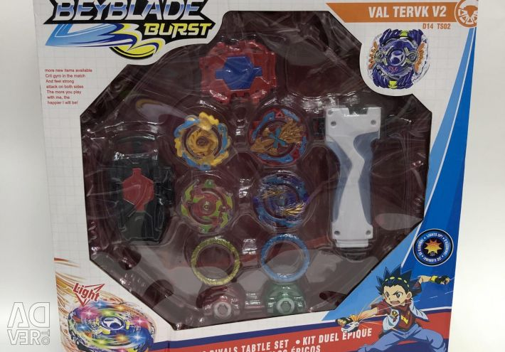 Big Set Beyblade Arena