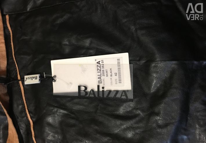 Leather skirt balizza