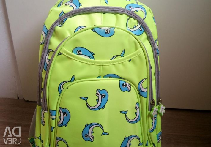 Backpacks are new