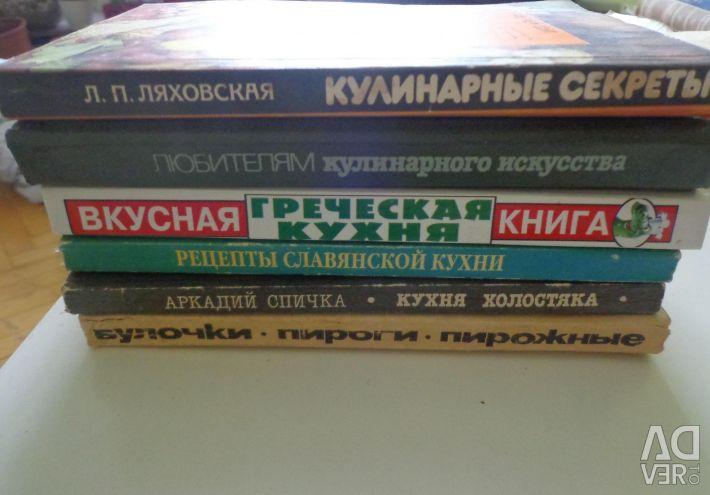 Cooking Pushkin