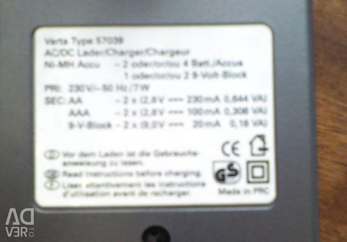 VARTA charger