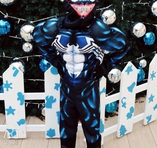 Αποκριάτικη φορεσιά από τον Venom