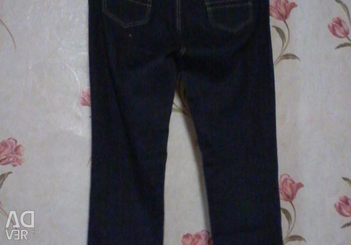 New women's jeans!