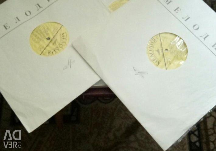 Βινυλίου αρχεία. Συλλογή Utesov από 3 CDs