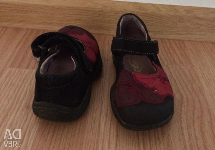 Παπούτσια rr 25