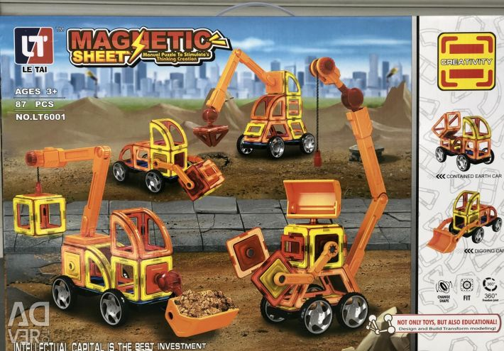 Magnetic constructor.