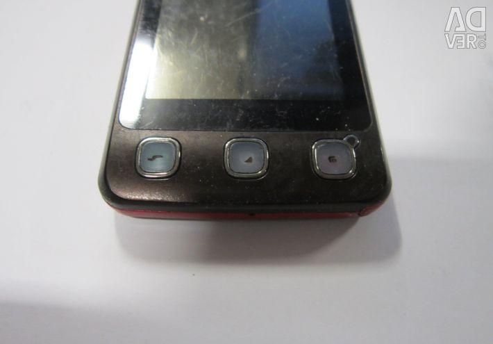 Lg kp 500 - repair