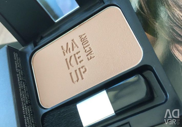 Makeup factory matte compact rouge