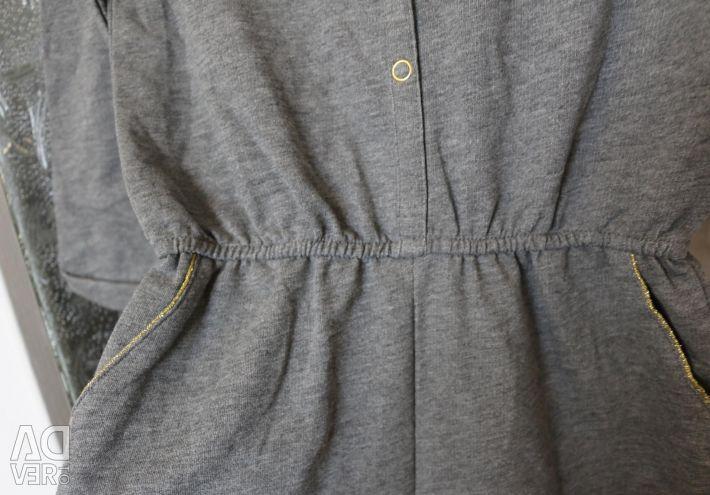NOUĂ Jachetă tricotată KIABI