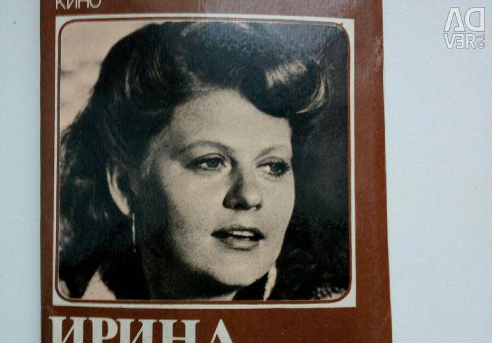 Seturi de actori de film sovietici