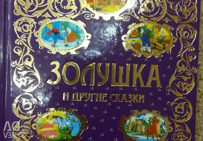 Cartea de citire