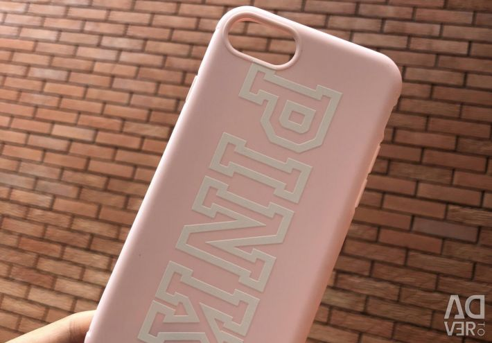 Carrying case for iPhone 7/8