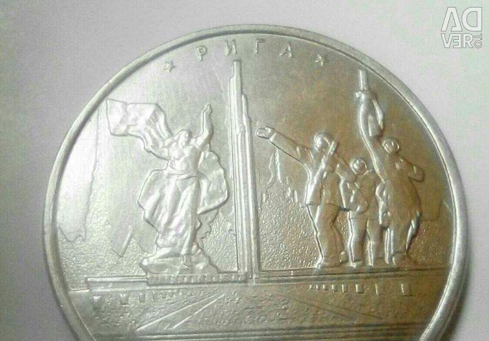 5 ruble Riga