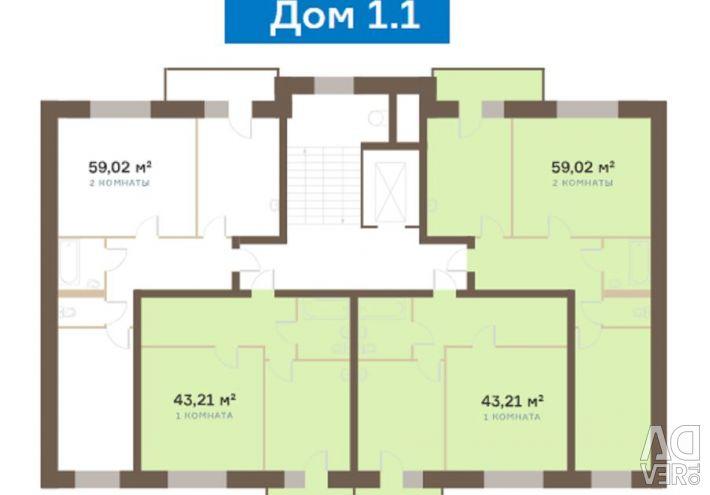 Διαμέρισμα, 1 δωμάτιο, 43μ²