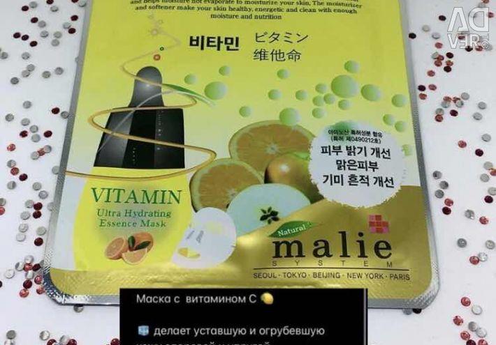 Korean face masks cosmetic
