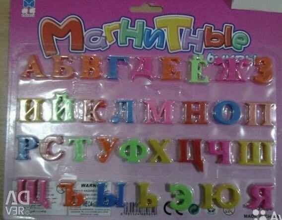 Scrisori magnetice ruse