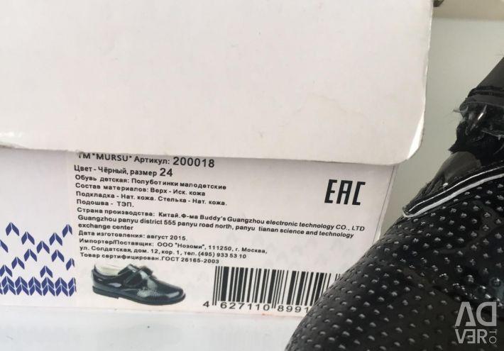 24 παπουτσιών μεγέθους