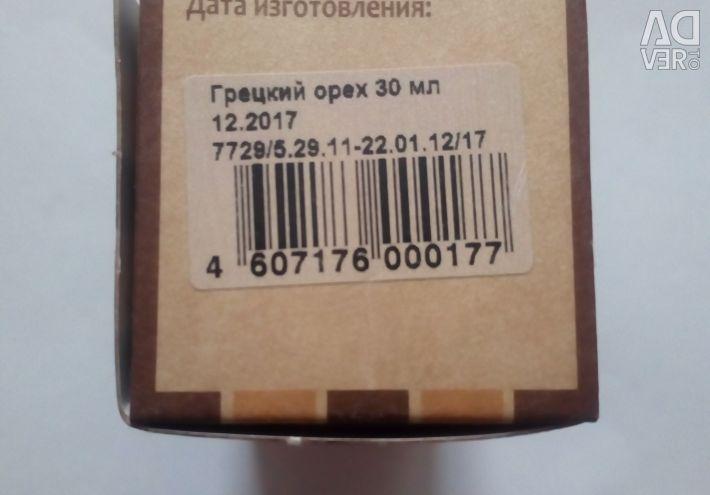 Botanika Λιπαρό λάδι Καρυδιά 30ml