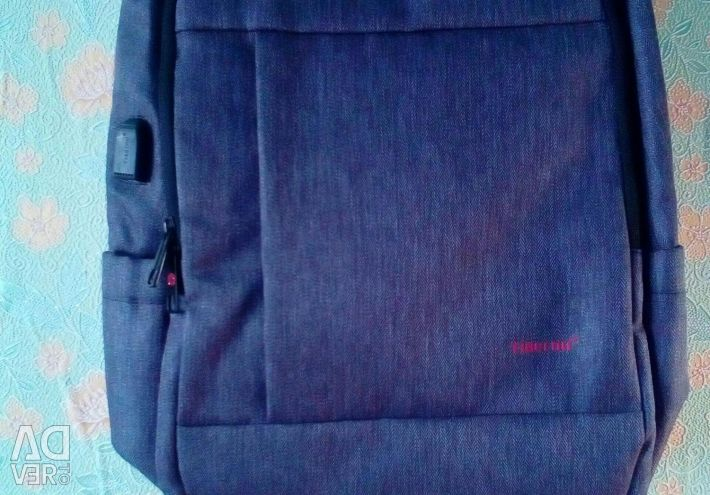 Backpack gray new ***