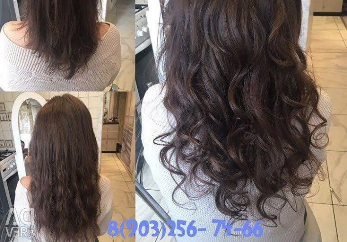 Curly hair for extension