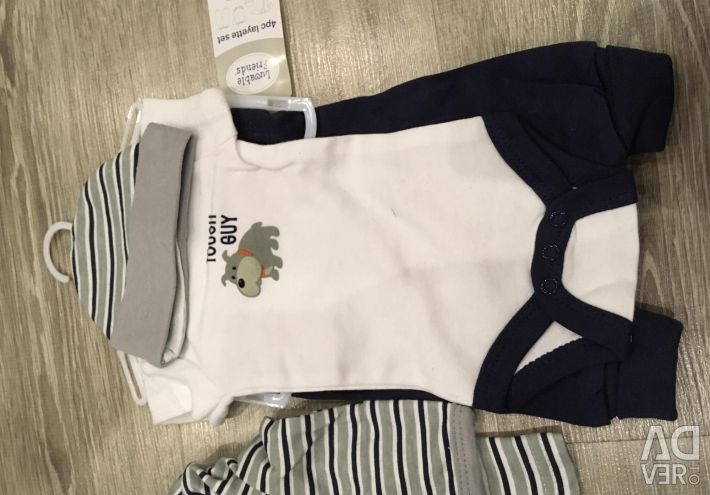 Sets for a boy 0-3 months. New!