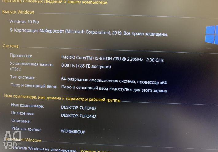 Ισχυρός φορητός υπολογιστής Gaming MSI GL63 8RC