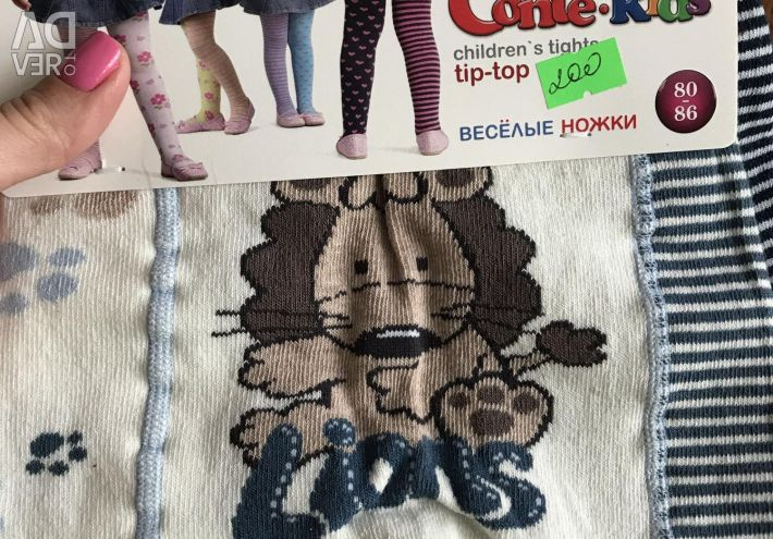 Conte-Kids Tights Cheerful Legs
