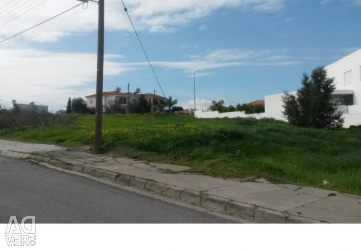 Residential Plot in Aradippou, Larnaca