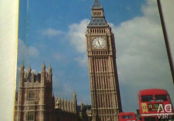 Λονδίνο ταξιδιωτικό οδηγό