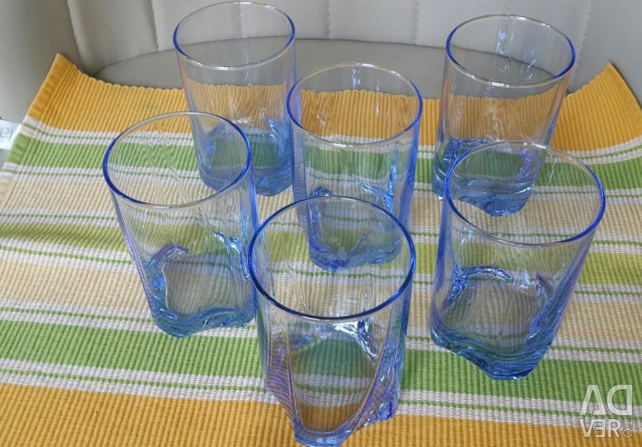 Beautiful Glasses. Bargain.