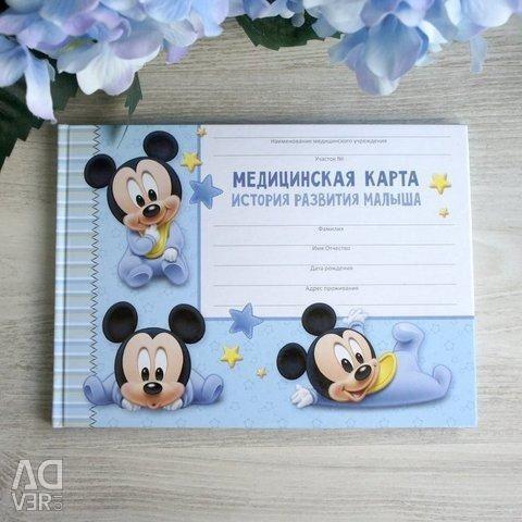Set pentru stocarea primelor documente ale copilului